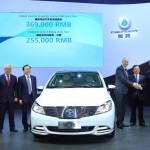 Daimler-BYD Joint Venture's New All-Electric Vehicle DENZA unveiled at Auto China