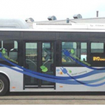 City Introduces Electric Buses to Edmonton